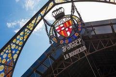 Merck del boqueria, Spagna Immagine Stock Libera da Diritti