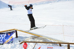 Mercur slope style Stock Images