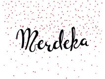 Merdeka calligraphic citationstecken vektor illustrationer