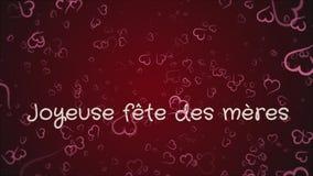 Meres do DES da festa de Joyeuse da animação, o dia de mãe feliz na língua francesa, cartão ilustração stock