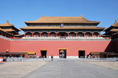 The Meridian Gate Wumen in the Forbidden City, Beijing Royalty Free Stock Photo