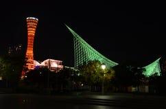 Meriken-Park in Kobe stockbilder