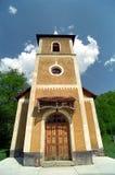 Merisor Church. Orthodox church from Merisor, Hundeoara County, Romania Royalty Free Stock Photography