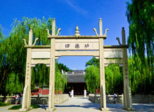 Merit fang memorial archway of King Qian Temple Stock Photography