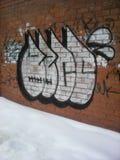 Merkwürdige Graffitikunst Stockbild