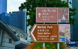 Merlion标志板在新加坡 免版税库存照片