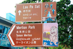 Merlionen parkerar Singapore Arkivbild