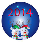 Merry Christm and happy new year - 2014 Stock Image