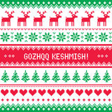 Merry Christmas in Apache - Native American language pattern, greetings card - Gozhqq Keshmish Royalty Free Stock Photography