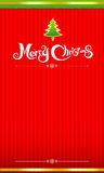 015-Merry Christmas background Stock Photo