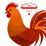 Merry Christmas e-card with rooster and designed text. Vector illustration. Royalty Free Stock Photos