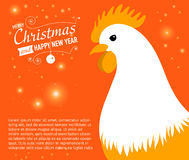 Merry Christmas e-card with rooster and designed text. Vector illustration. Vector illustration of Merry Christmas e-card with cock and designed text Royalty Free Stock Photos
