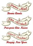 Merry christmas in English French Spanish retro ba Royalty Free Stock Image
