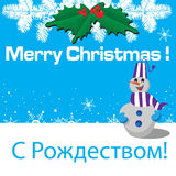 Merry Christmas in English and Russian Stock Images