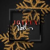 Merry Christmas. French inscription. Joyeux Noel. Stock Photos