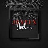 Merry Christmas. French inscription. Joyeux Noel. Royalty Free Stock Photo