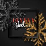 Merry Christmas. French inscription. Joyeux Noel. Stock Photo