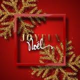 Merry Christmas. French inscription. Joyeux Noel. Royalty Free Stock Image
