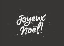 Merry Christmas on French. Joyeux Noel Stock Photos