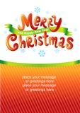 Merry Christmas glossy inscriptions stock illustration