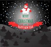 Merry Christmas greeting card Stock Photo