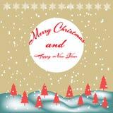 Merry Christmas and Happy New Yea