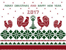Merry Christmas and Happy New Year card with pattern cross stitch. On white background - vector illustration Stock Illustration