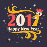 2017. Merry Christmas and Happy New Year. The symbol of 2017. Merry Christmas and Happy New Year. Vector illustration Vector Illustration