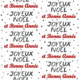 Merry Christmas and Happy New Year in French  seamless pattern on white Stock Photography