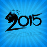 2015 merry christmas and happy new year, goat calligraphy wordin Stock Image