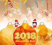 Merry christmas and happy new year 2018 gold geometrical ball.  Royalty Free Stock Photography
