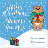 Merry Christmas and Happy New Year greeting card with bear Royalty Free Stock Image