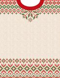 Merry Christmas Happy New Year greeting card frame knitted pattern. Ugly sweater Merry Christmas and Happy New Year greeting card frame border knitted pattern vector illustration