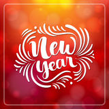 Merry Christmas and happy new year. Holidays card design with inscription new year Stock Photography