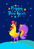 Merry Christmas and happy New Year memory card. Vector congratulation design. Rooster, cock portrait cartoon Royalty Free Stock Photo