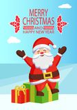 Merry Christmas and Happy New Year Santa Gift Box. Merry Christmas and Happy New Year inscription with mistletoe, poster Santa Claus sitting on gift boxes on Stock Photos