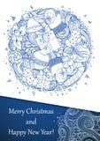 Merry Christmas holiday circle composition Stock Photos