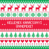 Merry Christmas in Hungarian pattern - Kellemes Karacsonyi unnepeket Royalty Free Stock Photos