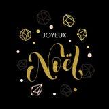 Merry Christmas Joyeux Noe French greeting card Royalty Free Stock Image