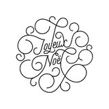 Merry Christmas Joyeux Noel flourish calligraphy lettering of swash line typography for French greeting card design. Vector festiv. E ornamental quote Christmas Stock Images