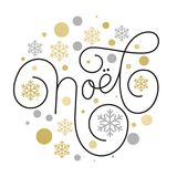 Merry Christmas Joyeux Noel French flourish hand drawn calligraphy lettering on golden snowflake ornament pattern white background. Vector typography for Stock Photography