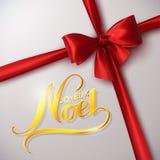 Merry Christmas. Joyeux Noel Royalty Free Stock Photography