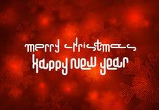 Merry christmas logo Royalty Free Stock Photography