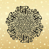 Merry Christmas mandala style calligraphic lettering circular in Royalty Free Stock Photography