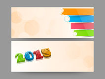 Merry Christmas and New Year celebration web header or banner. Stock Photos