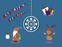 Merry christmas Reindeer and Santa Christmas characters  Royalty Free Stock Photography