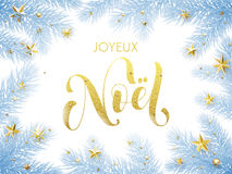 Merry Christmas in Spanish Navidad greeting card, poster Royalty Free Stock Photography