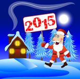 Merry Santa claus with numbers 2015. Vector illustration Royalty Free Stock Images