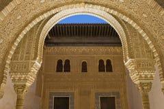 merveille antique d'alhambra Images libres de droits