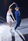 Meryl Davis and Charlie White Stock Images